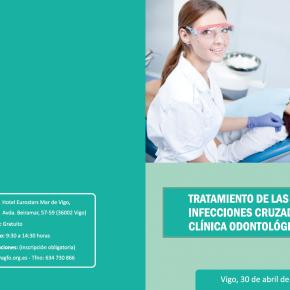 TRATAMIENTO DE LAS INFECCIONES CRUZADAS EN LA CLÍNICA ODONTOLÓGICA. 30 DE ABRIL DE 2016.